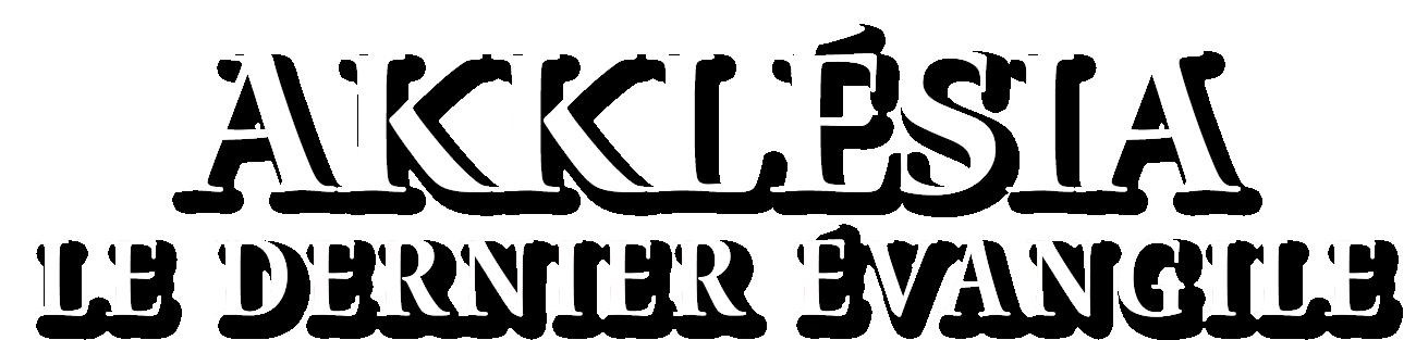 logo Akklésia ciné