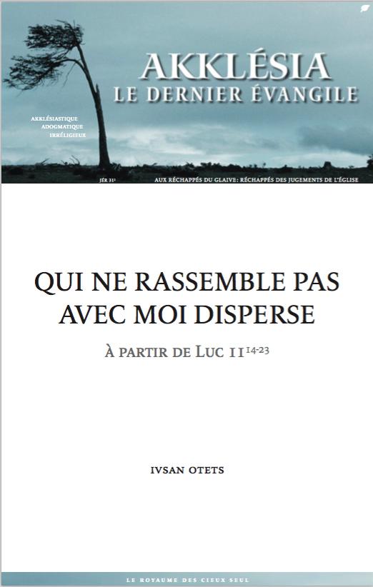 pdf akklésia Luc 11 couv
